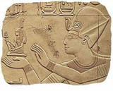 The Offering of Maat :  Temple of Abydos, Egypt. Dynasty XIX, 1300 B.C. - Photo Museum Store Company