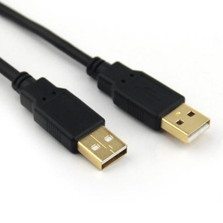 USB 2.0 Type A Male to Type A Male - 3 ft