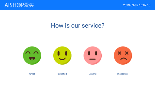 In-Store Customer Satisfaction Survey Android APK