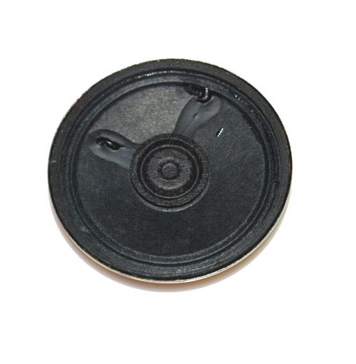 Small Speaker - 0.5W (32 ohm)