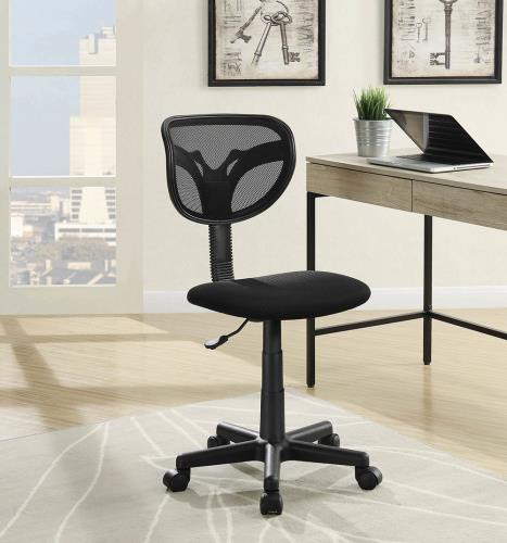 Rupert Swivel Office Chair Black