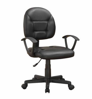 Marvin Swivel Office Chair Black
