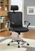 Slain Swivel Office Chair Black