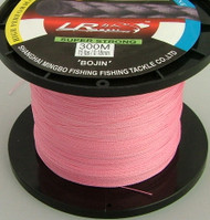 LR Braid Fishing Line 15lb 300m Pink 100% UHMWPE Dyneesi