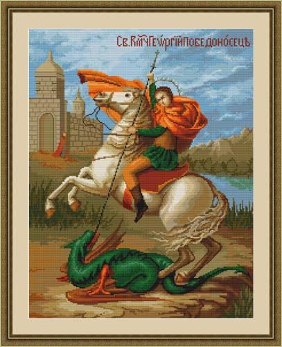 St. George & The Dragon Petit Cross Stitch Kit By Luca S