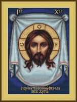 Man, Gods Icon Petit Cross Stitch Kit By Luca S