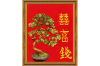 Money Tree Cross Stitch Kit by Golden Fleece