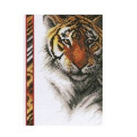 Tiger Cross Stitch Kit by Janlynn
