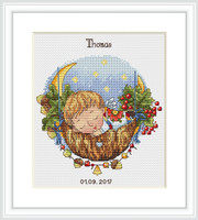 Lullaby for Son Cross Stitch Kit By Merejka