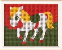 Horse Children Tapestry Kit