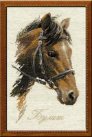 Bulat Cross Stitch Kit By Riolis