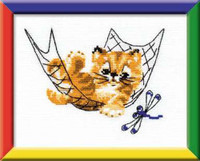 Quiet Time Cross Stitch Kit By Riolis