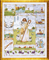 23Rd Psalm Cross Stitch Kit By Design Works
