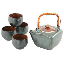 Tea Set - Tacasago Graphite  From Kotobuki