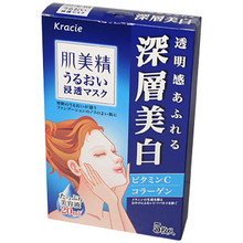 Hasabisei Clear Facial Mask  From AFG