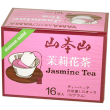 Jasmine Tea Bags 1.1 Oz  From Yama MotoYama