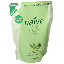 Naive Aloe & Muscat Conditioner Refill  From AFG