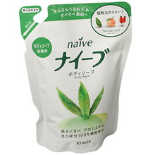 Naive Aloe Body Wash Refill  From AFG