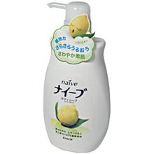 Naive Lemon Body Wash  From AFG