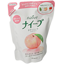 Naive Peach Body Wash Refill  From AFG