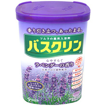 Lavender Bath Salt 1.5 lbs  From Tsumura Life Science