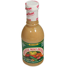 Red Shell Japanese Miso Dressing  From Red Shell