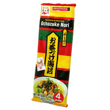 Ochazuke Nori Rice Soup 0.84 oz  From Nagatanien