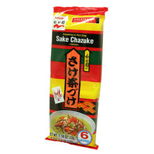 Sake Chazuke Rice Soup 1.16 oz  From Nagatanien