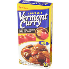 Vermont Curry Hot 4.4 oz  From House Foods