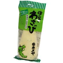 Wasabi Mayonaise  From AFG