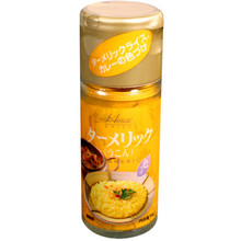 House Turmeric 0.49 oz  From House Foods
