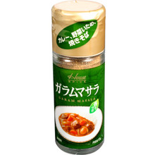 House Garam Masala 0.46 oz  From House Foods