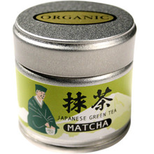 Hamasa-En Organic Matcha Green Tea 1.05 oz  From AFG