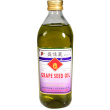 San Gallio Grapeseed Oil 34 oz  From AFG