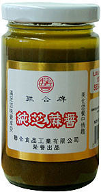 UC 100% Pure Sesame Paste  From Uncle Chen