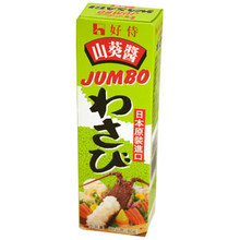 House Jumbo Wasabi Paste 2.8 oz  From House Foods