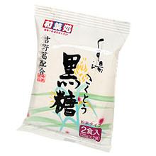 Kuzuyu Brown Sugar Arrowroot Tea 1.76 oz  From AFG