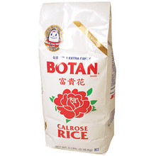Botan White Rice 5 lbs  From AFG
