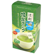 Maccha Instant Powder 5-Pack 2.45 oz  From AFG