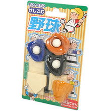 Iwako Baseball Erasers  From Iwako