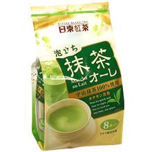 Maccha Milk Green Tea 2.96 oz  From Nitto