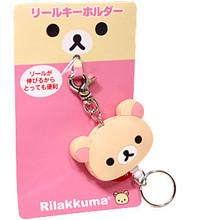 San-X Rilakkuma Key Chan  From San-X