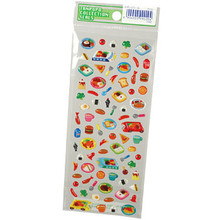 Lunch Time Puffed Stickers  From AFG