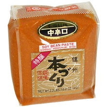 Honzukuri Red Miso Paste 35.2 oz  From Maruman