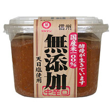 Maruman Red Miso 26.4 oz  From Maruman