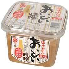 Oishii Sesame Miso 1.55 lbs  From AFG