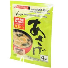 Asage Mixed Miso Soup 1.32 oz  From Nagatanien