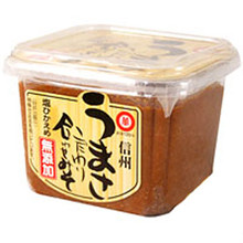 Umasa Red Miso Paste 26.4 oz  From Umasa