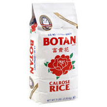 Calrose, Extra Fancy U.S. #1, 8 of 5 LB, Botan Rice