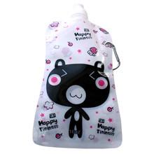Black Cat Soft Athletic Bottle 16oz  From AFG